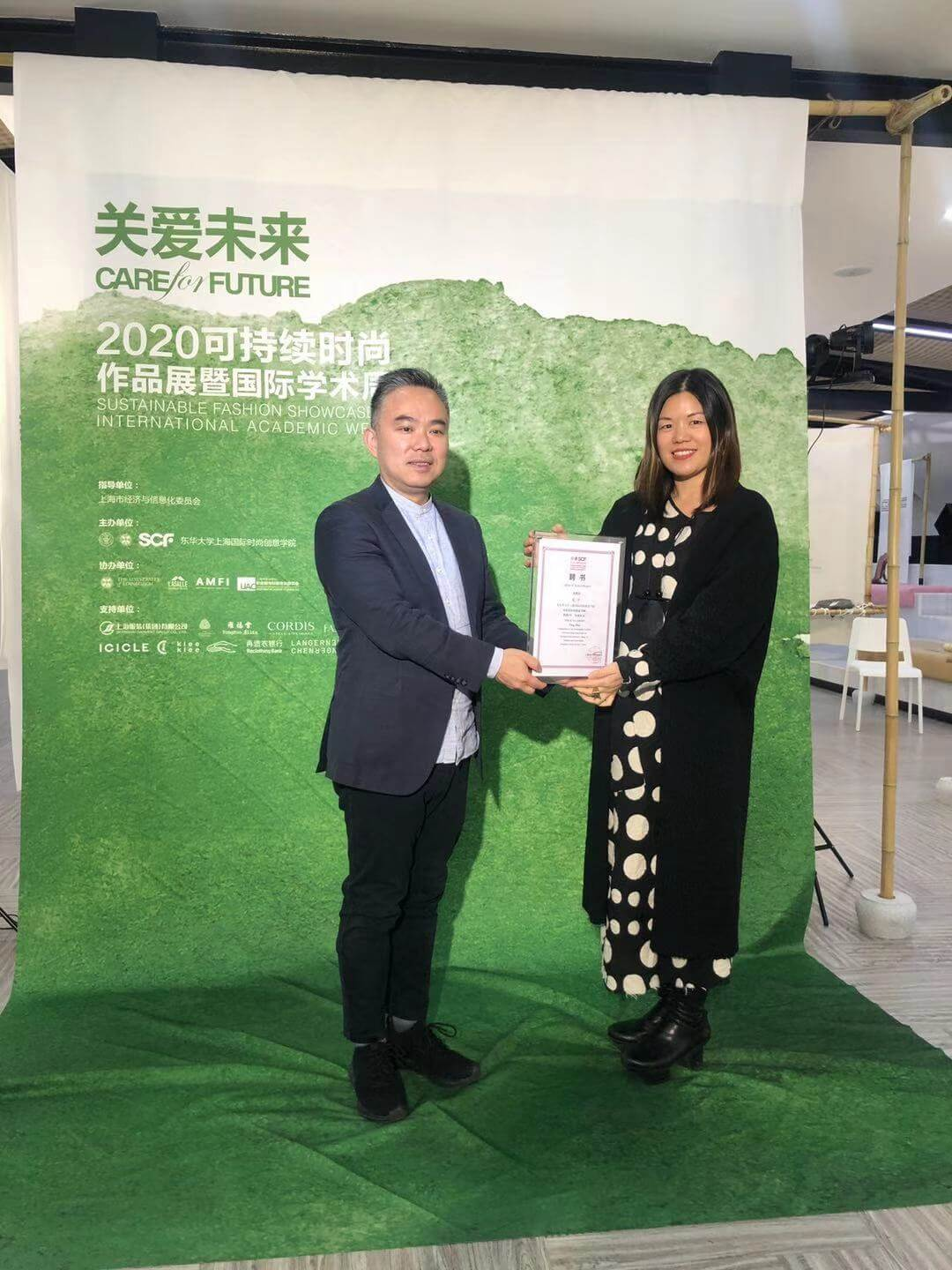 Ms. Zhu Ping has been appointed as Sustainable Fashion and Innovation Supervisor of Shanghai International College of Fashion and Innovation (SCF), Donghua University